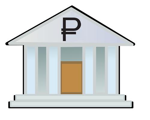 банки получают лицензии