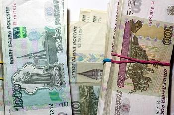 состояние экономики России