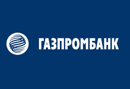 Газпромбанк офіційний сайт москва