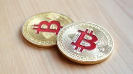 kriptovaluta-mneniya-ekspertov-2018