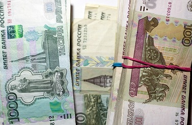 Уменьшение выплат по исполнительному листу банки взыскание без суда