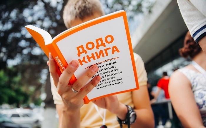 Федор Овчинников, или как получать 1 млрд в месяц?