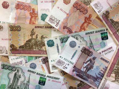 Нотариальное взыскание задолженности регламент списания дебиторской задолженности
